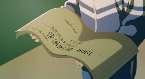 Кадры из мультфильма Хрустальное небо вчерашнего дня (Zuo ri qing kong)