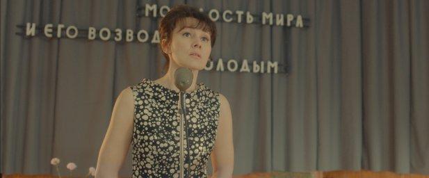 Кадры из фильма Облепиховое лето